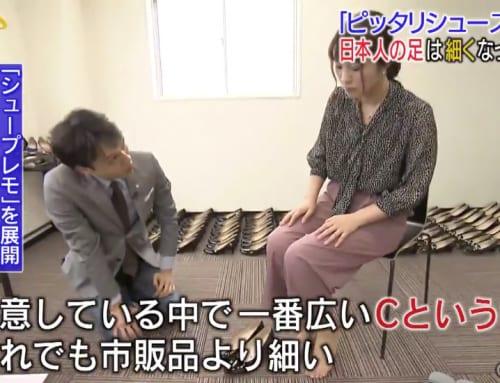 【キャンセル待ち受付中!】12月の試着・オーダー会は東京&大阪(無料!)